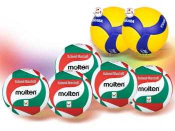 Volleyball-Schulset 2 (7-teilig)