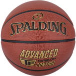 Spalding NBA Neverflat Indoor/Outdoor