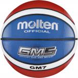 Molten BGMX7-C