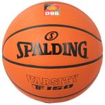 Spalding NBA TF 150 Outdoor (in drei Größen)