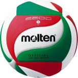 Molten V5M2200