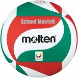 Molten V5SMC ''School MasteR''