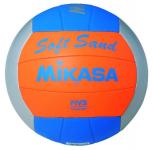 Mikasa Beach Soft Sand