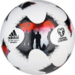 adidas European Qualifier Glider